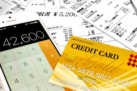 クレジットカードを領収書で現金化する