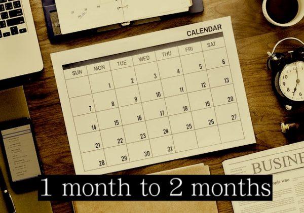1ヶ月から2ヶ月後を見据えて稼ぐ