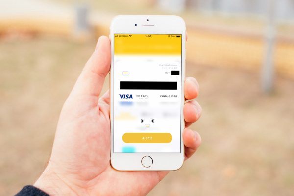 バンドルカードアプリを起動してVISAカード番号が表示されている画面
