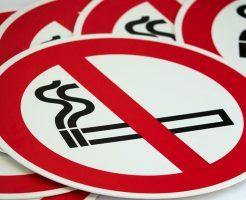 禁煙して大幅な節約に成功した記録