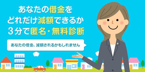 東京ミネルヴァ法律事務所トップ画像
